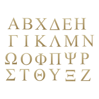 Outdoor MDO GREEK letters 1/2 inch thick